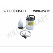 Пневматическая установка для замены тормозной жидкости WDK-65217