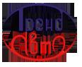 Интернет магазин качественных лакокрасочных материалов и оборудования для кузовного ремонта автомобилей