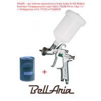 Акция : при покупке краскопульта Anest Iwata W-400 Bellaria   Комплект Универсального лака Yesky (TQ18E Mirror Clear 1 л + Отвердитель 0,5л YTH19) в ПОДАРОК