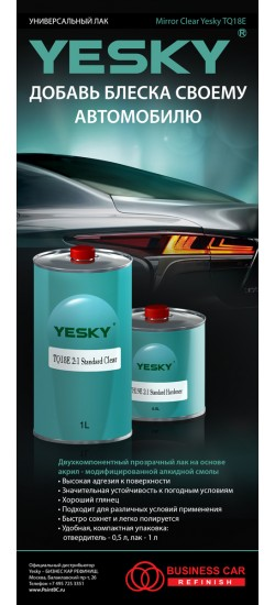 yesky